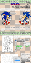 Sonic Channel tutorial part1 RUS by KetrinDarkDragon