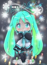Merry Christmas from Hatsune Miku by Darkness1999th