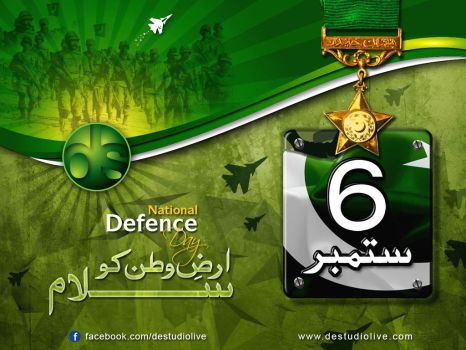 Pakistan Defence Day !!! by Shaket