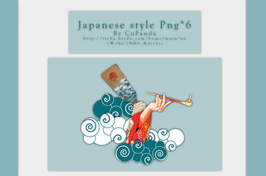 Japanese style png by CuPanda