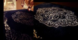 Holy Qura'an by UniqueOo
