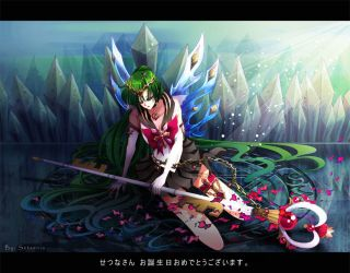 Ultimate Sailor Pluto by kaset218