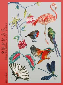Flowers and Birds 10P png by hyukhee05