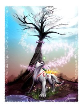 Okami Amaterasu - Bloom by NISSAN-J