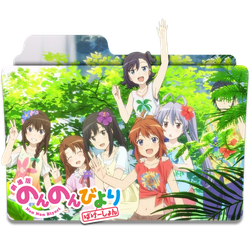 Non Non Biyori Vacation v1 by EDSln
