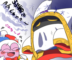 Magolor and Marx by odWINbo