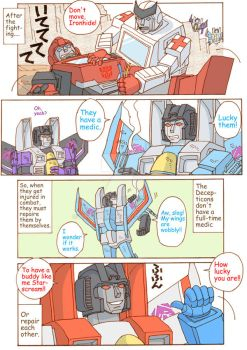 TF: The Decepticons' Medical Service 1/4 by megamidori