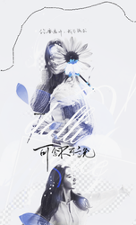 Yoona//// GRAPHIC by NeilRoy
