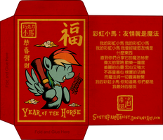 Year of the Horse - Rainbow Dash Red Envelope by SouthParkTaoist