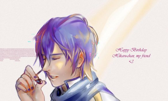 .:KAITO:. The Softer Side of Technology by Citrine-K