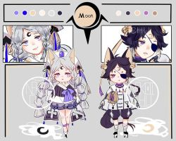 Moon Twins Adopt Auction(closed) by Nekoichu