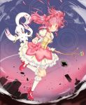 Madoka - The World as you see it by Ayasal