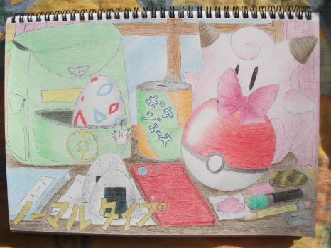 Pokeball of the Normal Type by Slinkgirl95
