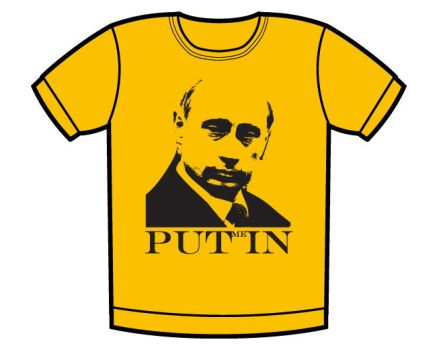 Putin T-shirt by whatthis