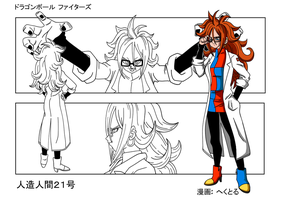 Android 21 - Model Sheet by keikuro