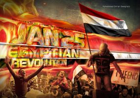 25 Jan Egyptian Revolution by omrantheone