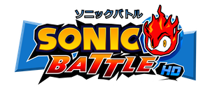 Sonic Battle HD Logo by NuryRush