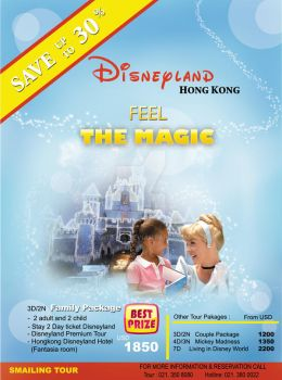 Feel the magic of Disneyland by G-Team
