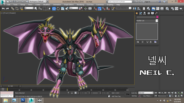 Yugioh Yubel 3D by neilcatorce