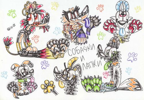 Doggies and paws) by Grox-12