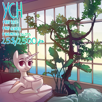 YCH Sweet home [OPEN] by Nazori