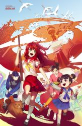 Anime North contest entry 2014 by shilin