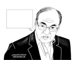 Ahmed Shafik by sultan999