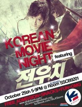 SFU K.STORM KMovieNIGHT Fall 2012 Poster by UberzErO