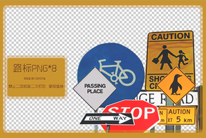 PNG PACK#9 - road sign by Crystallanxi