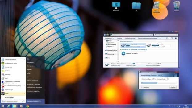ZSsphere for Win7 by TermitBOSS