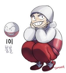 101.Electrode by tamtamdi