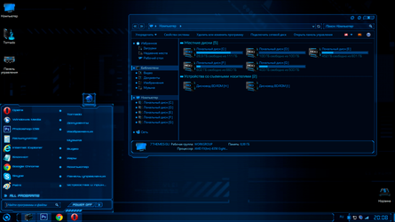 Jarvis Windows 7 VS by sg2142