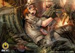 In the Line Of Fire by reiq