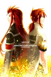 Luke and Asch :Mirror by myhilary