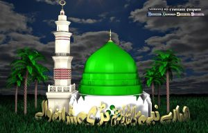 3D Model of Hazrat Muhammad (Peace Be Upon Him) by MohsinBadshah