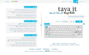 TayaIT Search Engine by tariqsobh