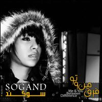 Sogand by NAKOOT