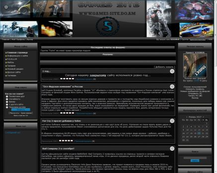 Main page by s3iorus