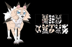 lycanroc papercraft preview by javierini