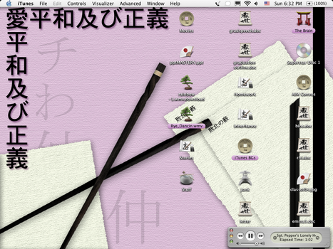 Japaknees Desktop by elvenfaye