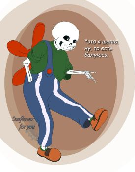 Funny Sans by Sunflowerforyou