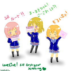 My Last First Year Scouting by tiachan