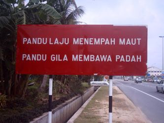Malaysian road sign 1 by southernmari