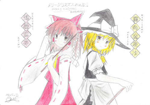 Reimu Hakurei and Marisa Kirisame (Touhou Drawing) by wifun2012
