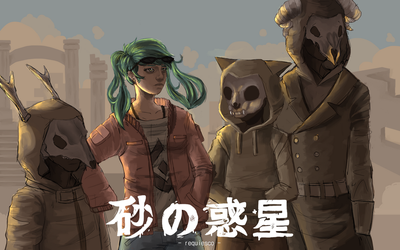 Sand Planet by requiesco