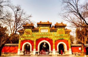 Beijing Wofo Temple Glazed Arch by davidmcb
