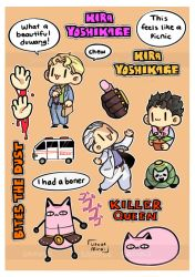 Kira Yoshikage Sticker by DoritoMeatbag