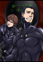 Gantz by AlexExecutioner666