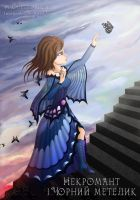 Conspiracies with dreams -  Twilight butterfly by Artyy-Tegra