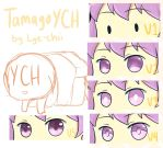 Tamago YCH [OPEN] by Lye-chii